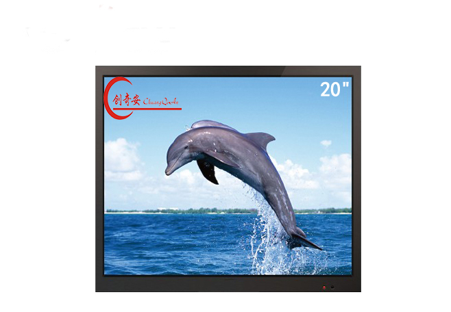 20寸窄边液晶监视器