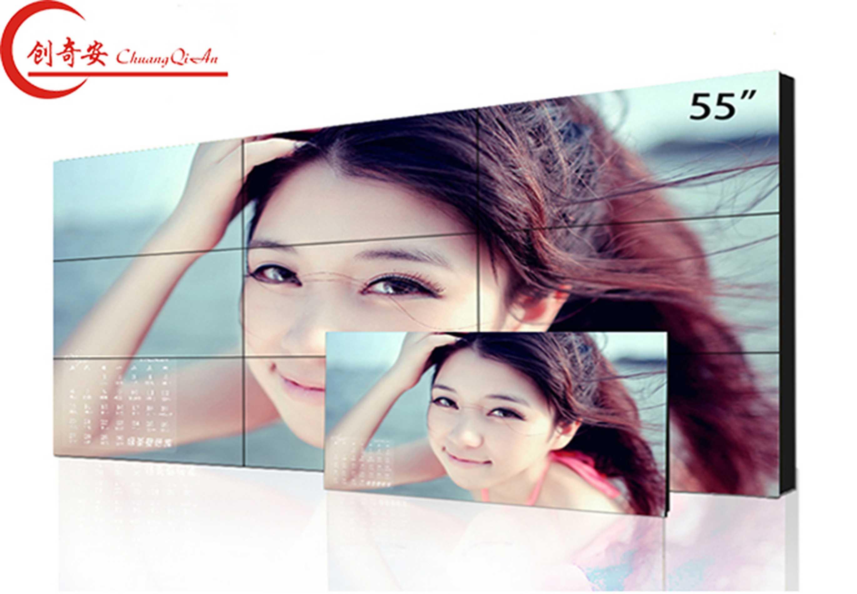 55寸5.3MM低亮液晶拼接屏